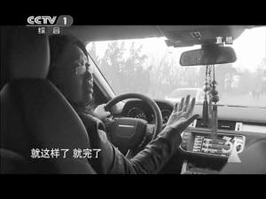 北京的刘女士向记者说起她的路虎揽胜极光车,用得最多的词高清图片
