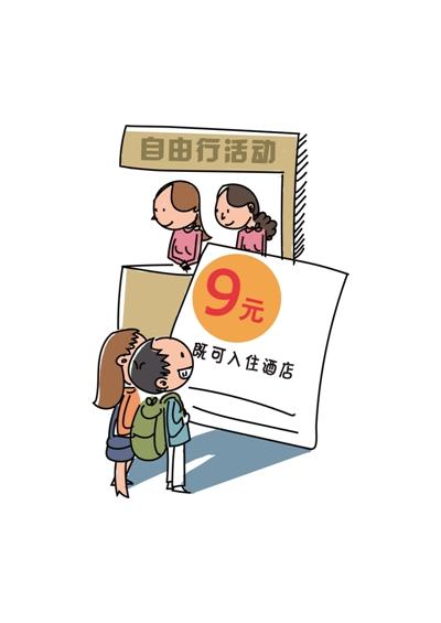 动漫 卡通 漫画 设计 矢量 矢量图 素材 头像 400_565 竖版 竖屏