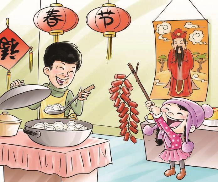 欢度春节团圆饭