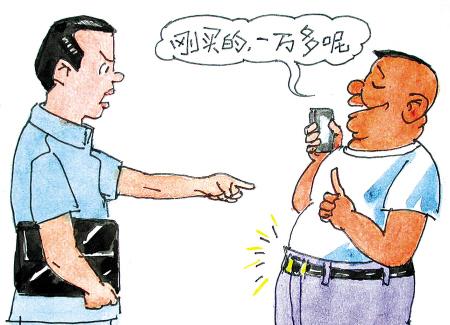 动漫 卡通 漫画 设计 矢量 矢量图 素材 头像 450_325