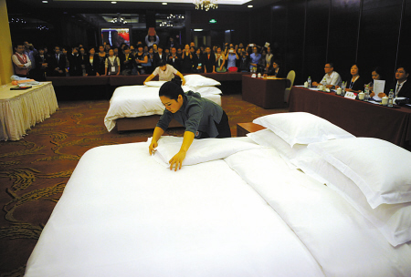 中式铺床暨夜床设计比赛现场.
