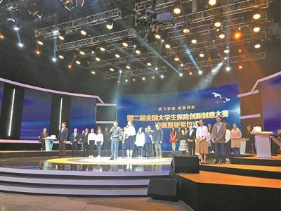 宁波高校缺席全国大学生保险创新创意大赛图片
