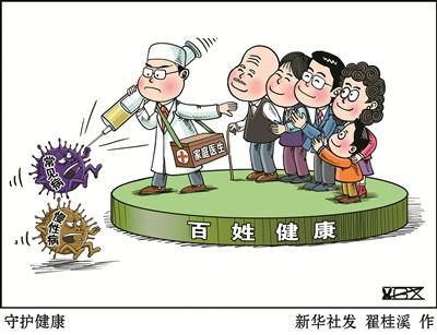 在云南省昆明市盘龙区卫生计生局,记者看到,这里正在开发区域全人群