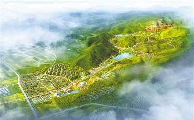 四明山谷华侨城生态文化旅游项目签约