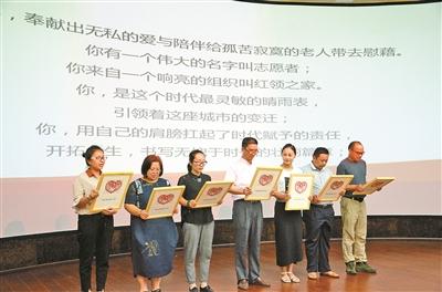 本报记者 厉晓杭     通讯员  陈 红 陈张坤