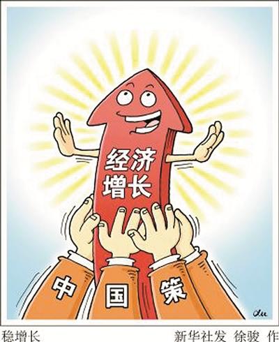 经济问题_湖北省本级经济责任审计查出35名 问题厅官 300余人被追责