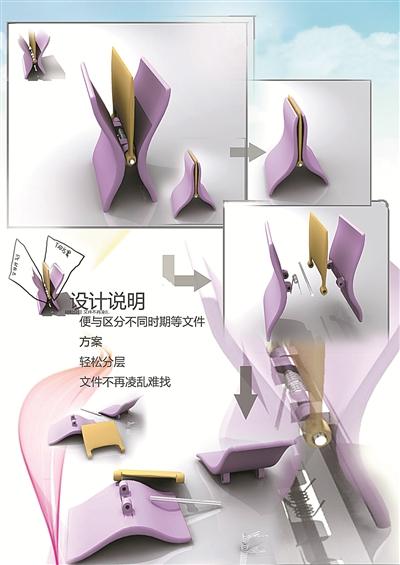 """——写在第五届""""潘天寿设计艺术奖""""全国工业产品创意设计大赛揭晓之际"""