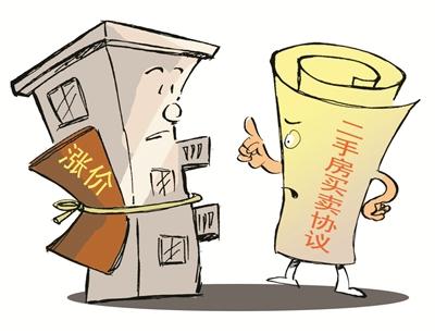 房价上涨 卖方拒绝过户 违约造成的损失该如何赔
