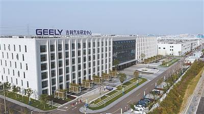 在首届中国汽车龙湾论坛上发布以及吉利博瑞ge在宁波杭州湾新区观塘