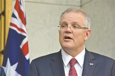 新任澳大利亚总理斯科特·莫里森. (新华社/法新)