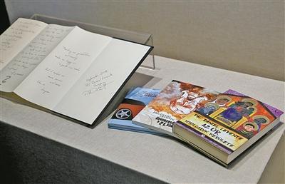 签名墙手写字素材
