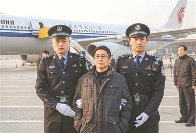 新华社北京1月28日电     记者 朱基钗     1月15日,外逃职务