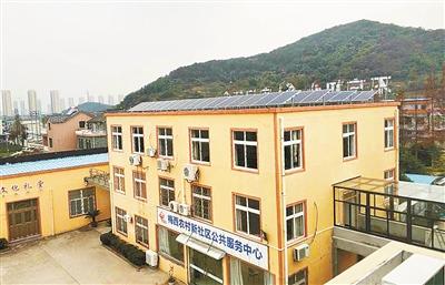 北仑梅西村村委会办公楼屋顶建起光伏电站.(李平 厉晓杭 摄)