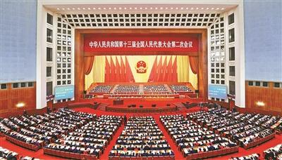 2019经济社会发展_图表 2019年经济社会发展主要预期目标