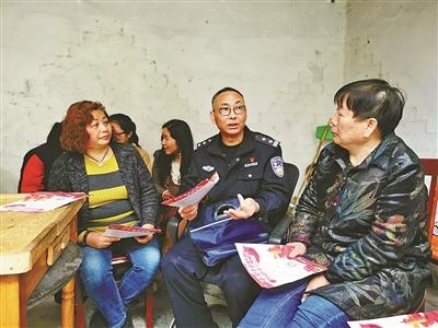 基層民警收入_浙江省公安廳:保證基層民警每三年至少一次除夕回家團圓