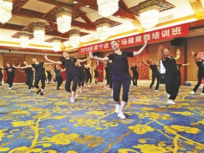 70多名学员参加广场舞培训