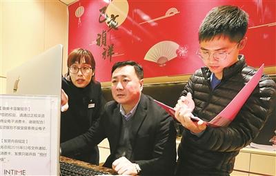 http://www.ningbofob.com/tiyuhuodong/30903.html