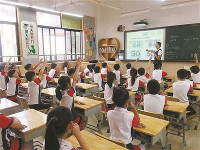 http://www.ningbofob.com/kejizhishi/34065.html