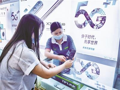 宁波:应用全面开花 5G时代渐行渐近