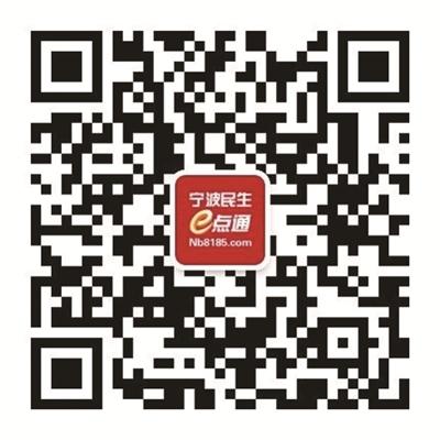 http://www.ncsnb.com/caijingfenxi/67376.html