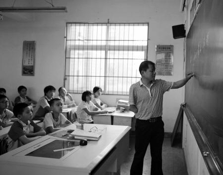 宁波晚报•数字报刊平台