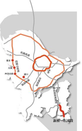 沈海高速连接线新桥至石浦段工程的可行性报告于4月5