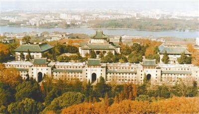 武汉大学古建筑群图片