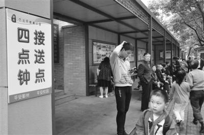 宁波晚报数字报刊平台