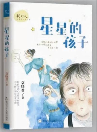 从事城管工作的她出版了20多本儿童文学作品
