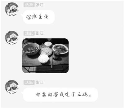 http://www.ningbofob.com/ningbofangchan/19708.html