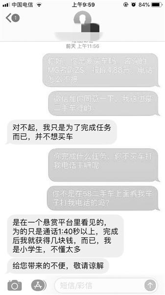 http://www.ningbofob.com/ningbofangchan/19711.html