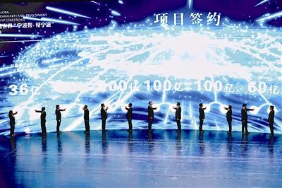 http://www.ningbofob.com/tiyuhuodong/33978.html
