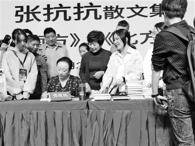 著名作家张抗抗分享散文集《南方》《北方》