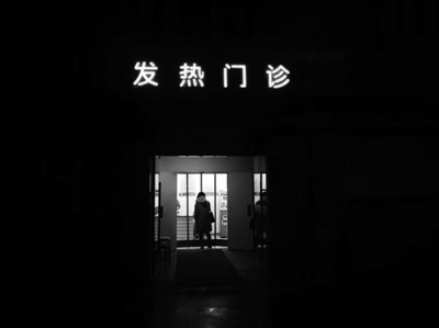 http://www.ningbofob.com/wenhuayichan/45196.html