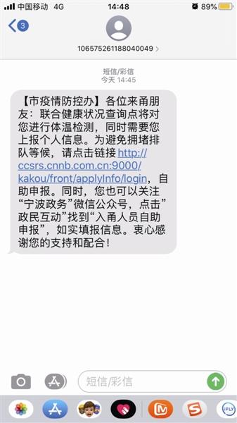 http://www.ncsnb.com/tiyuhuodong/44994.html