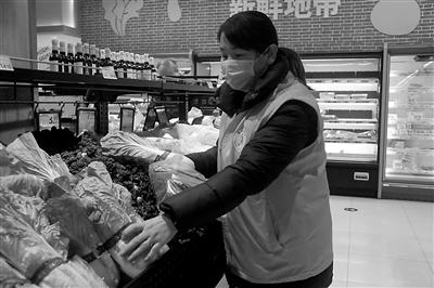 王君亚在志愿者群里发出召集消息时