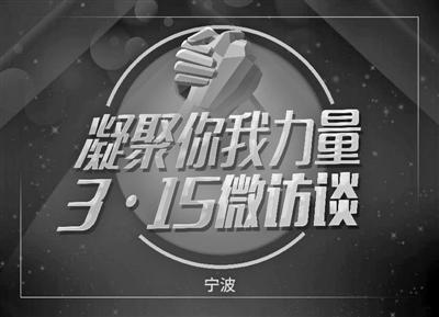 http://www.ncsnb.com/ningbofangchan/48887.html