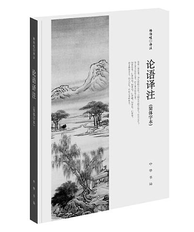 宁波晚报·数字报刊平台