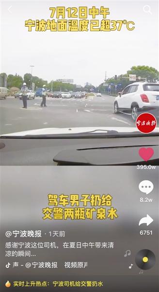 宁波晚报?数字报刊平台