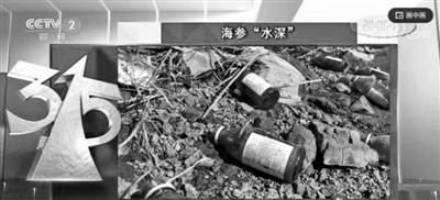 http://www.ncsnb.com/kejizhishi/67727.html