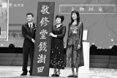 """广州药业老字号""""敬修堂""""收到来自老家宁波慈城的招牌和匾额"""