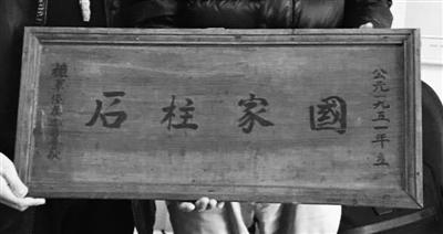 石门双英 奉化这个千年古村走出了两位一级战斗英雄
