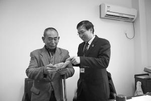 慈溪法院助工伤人员拿回部分赔款_宁波日报网