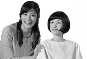 机器人女主播 - 谦儿 - 谦儿的博客