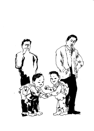 动漫 卡通 漫画 设计 矢量 矢量图 素材 头像 300_419 竖版 竖屏