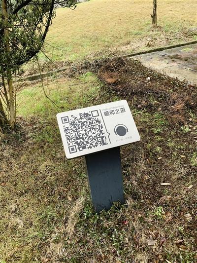 8名消费义工东钱湖找茬 南宋石刻讲解二维码成了