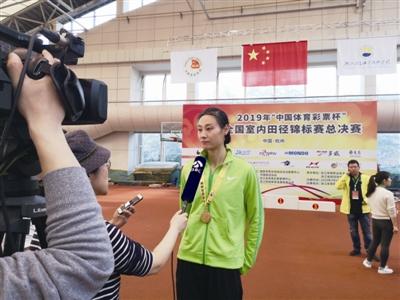 全国室内田径锦标赛总决赛 宁波选手李玲撑杆跳夺冠