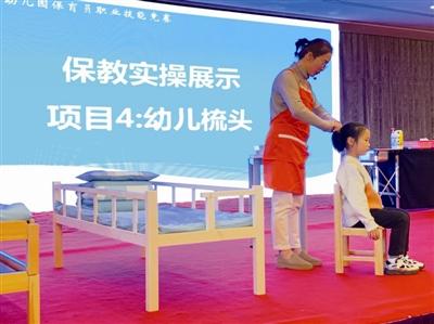 宁波幼儿园保育员PK赛激烈上演 擦桌叠被梳头都